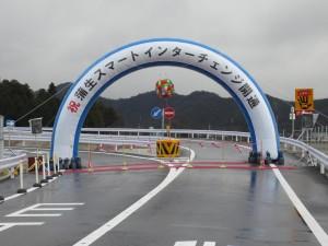 京都方面入口