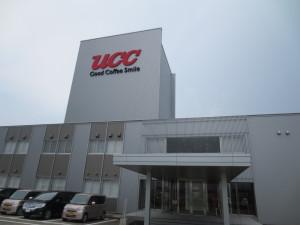 UCC滋賀工場